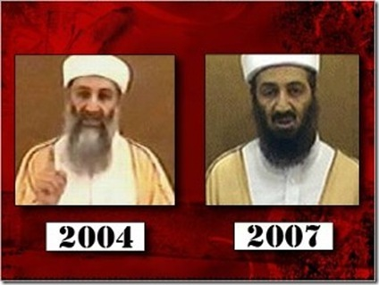 http://rainbowwarrior2005.files.wordpress.com/2009/10/bin-laden.jpg?w=424&h=319